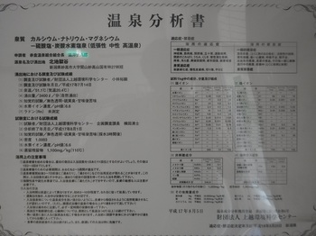 DSCF1086.jpg