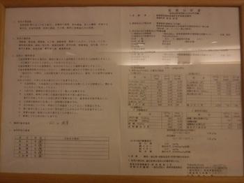 DSCF1684.jpg