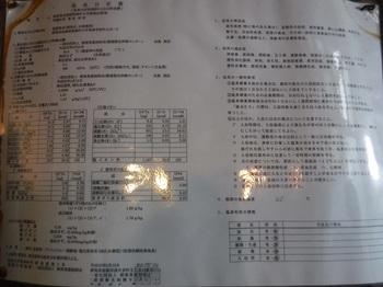DSCF1732.jpg