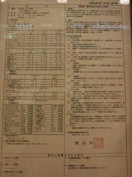 DSCF3313.jpg