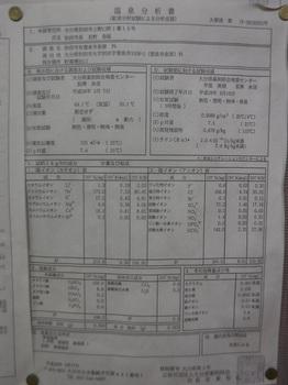 DSCF4314.jpg