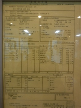 DSCF4316.jpg