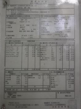 DSCF4341.jpg