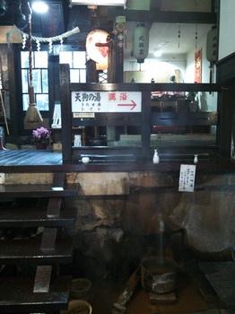 北温泉10.JPG