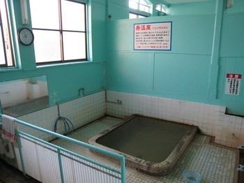 寿温泉浴室.jpg
