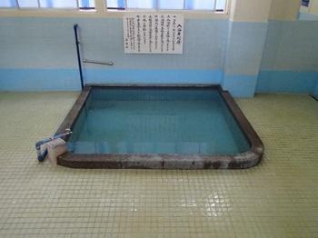 朝見温泉浴槽.jpg